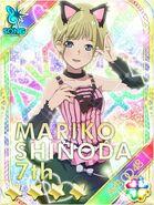 Mariko hr