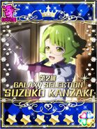 Suzuko Galaxy 2