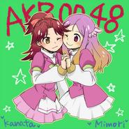 Akb0048.472