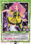 Mariko - maririn - mimori54