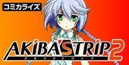 Akiba's Trip 2 Manga (Shizuku 2)