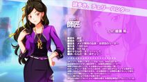 Shishou Character Profile