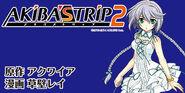 Akiba's Trip 2 Manga (Shizuku 1)