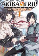 Akiba's Trip Manga Vol 1