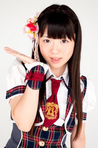 File:Aikawa.jpg