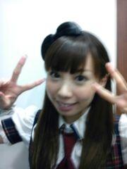 Mikiyaguchi