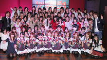 Girlsnews034973-1