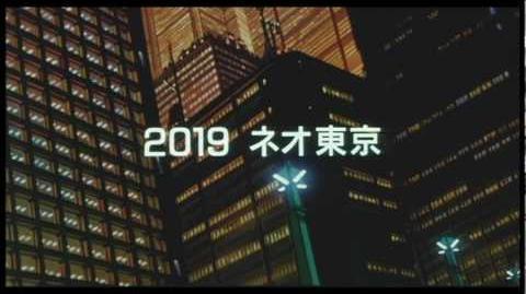 Akira (アキラ) Japanese Television Trailer 1