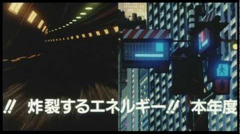 Akira (アキラ) Japanese Teaser Trailer 2
