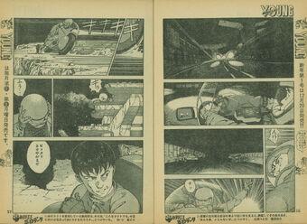 Akira Manga Akira Wiki Fandom