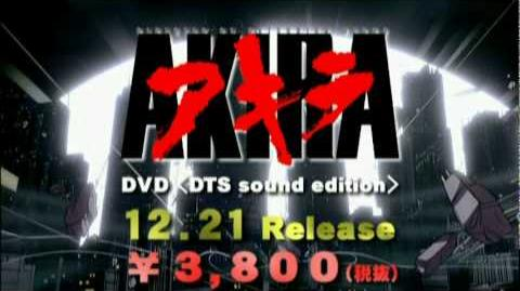 Akira (アキラ) Japanese 'DTS Sound Edition' DVD Trailer