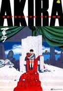 Akira-2264229