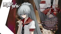 Mahiru and Shinya ep8