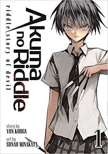 AnR manga vol. 1