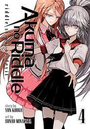 AnR manga vol. 4