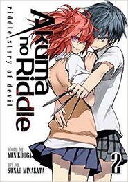 AnR manga vol. 2