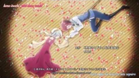 Sub. Español Akuma no Riddle Ending 6 - Poison Me-0