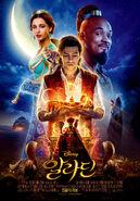 Aladdin 2019 Thai Poster