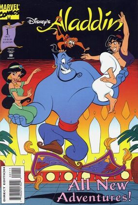 Aladdin Vol 1 1