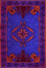 Magic Carpet 3D texture