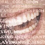 Supposed Former Infatuation Junkie album cover.jpg
