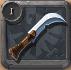 Свежевательный нож I