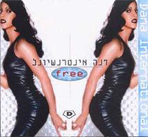 Dana International - Free (Israel)