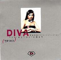 Dana International - Diva - The Hits