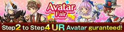 Avatar Fair
