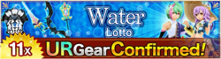 Water Lotto
