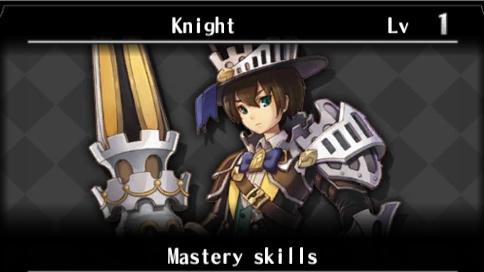 Jobs/Knight