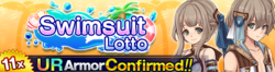 Swimsuit Lotto