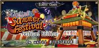 Summerfestfestival event banner
