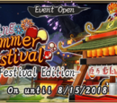 """Cooling Summer Festival ーFestival Editionー"""