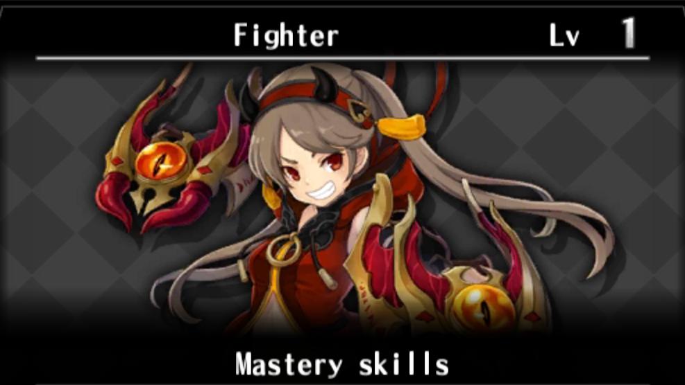 Jobs/Fighter