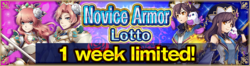 Novice Armor Lotto