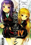 Vol4-LN-002