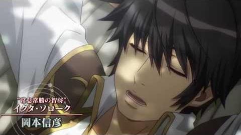 TVアニメ「ねじ巻き精霊戦記 天鏡のアルデラミン 」PV第2弾