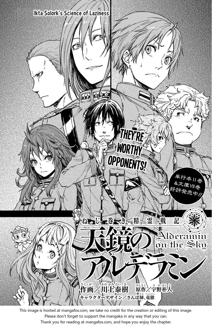 Nejimaki Seirei Senki Tenkyō No Alderamin Manga Nejimaki Seirei