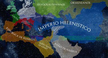 14 Expansion d ela republica