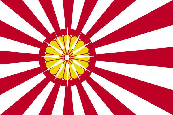 Bandera del Japon del periodo Fukugen