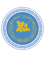 Escudo hoplitico del reino de Aloha
