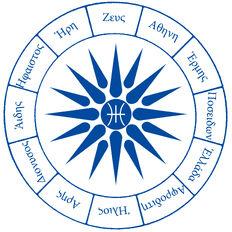 Dodekatheon hecarlista origjnal