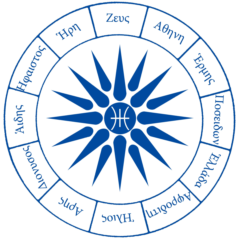 Helenismo Ortodoxo | Wiki Alderapedia | FANDOM powered by Wikia