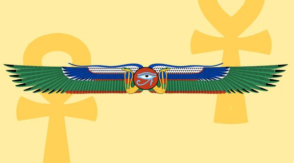 Bandera del Reino de Kemet