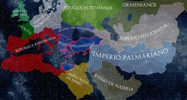 17 anexion helenica a la republic