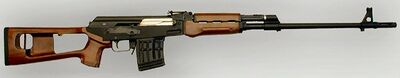 M91 SNIPING RIFLE-1