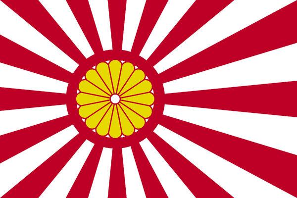 Bandera del Japon