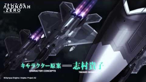 TVアニメ「ALDNOAH ZERO(アルドノア・ゼロ)」CM第6弾