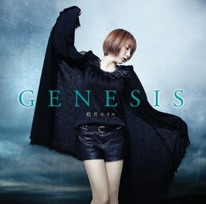 GENESIS RE Cover